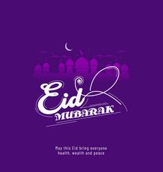 Eid mubarak design for islamic celebration holiday vector