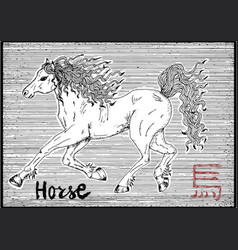 Engraved of zodiac symbol with horse vector