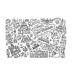 Travel to saint petersburg sketch for your design vector