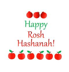 rosh hashanah or jewish near year greetings vector image