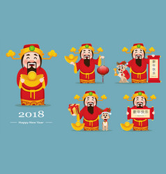 Chinese god of wealth chinese new year 2018 vector