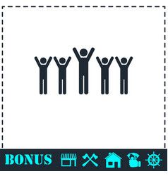 fans icon flat vector image