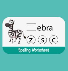 find missing letter with zebra vector image