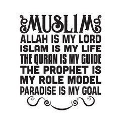 Muslim quote allah is my lord islam is my vector