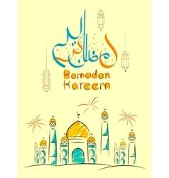 Ramadan kareem greetings in arabic freehand vector