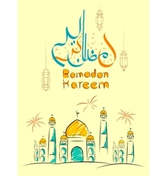 Ramadan Kareem greetings in Arabic freehand with vector
