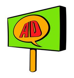 billboard for advertising icon cartoon vector image