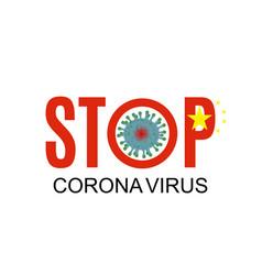 Flash coronavirus stamp mers-cov 2019-ncov is a vector