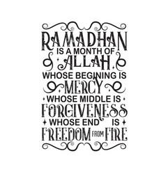 Ramadan quote is month allah vector