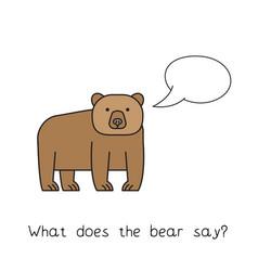 cartoon bear kids learning game vector image