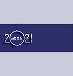 Elegant happy new year 2021 d cor on purple vector