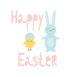 happy easter greeting card template with bunny and vector image