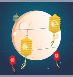 Mid autumn festival moon lantern blue background v vector