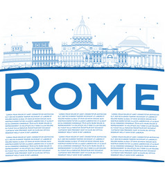 outline rome italy city skyline with blue vector image