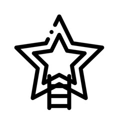 Star sign human talent icon vector