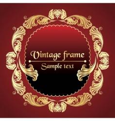 gold pattern frame vector image