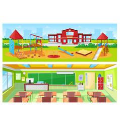 School building exterior yard classroom interior vector