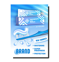 Toothpaste oral hygienic product banner vector