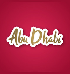 abu dhabi - hand drawn lettering name united vector image