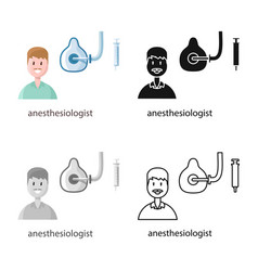 Design anesthesiologist and doctor logo vector
