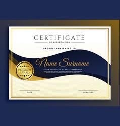 Premium business certificate of appreciate vector