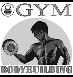 Sports man with dumbbells vector