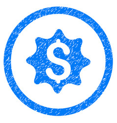 money award rounded grainy icon vector image vector image