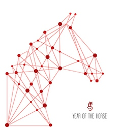 Chinese new year of the Horse web shape vector image