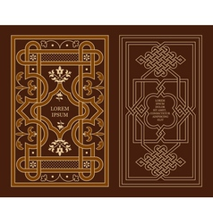 Arabic decoration vector image