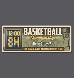basketball sport match goal scoreboard vector image