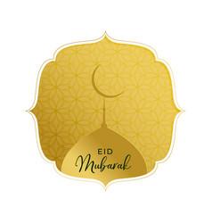 elegant golden eid mubarak greeting with mosque vector image
