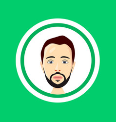 cartoon human head icon face vector image