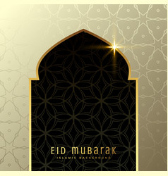 Beautiful eid mubarak greeting with mosque door vector