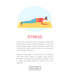 plank work out abs improvement woman on mat vector image