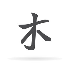 Chinese character tree1 vector