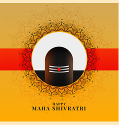 Maha shivratri greeting with lord shiva shivling vector