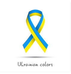 Modern colored ribbon with the ukrainian colors vector