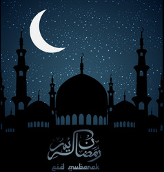 Eid mubarak with mosque at night day vector