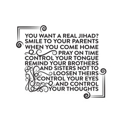 Ramadan quote you want a real jihad smile to your vector
