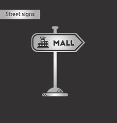 Black and white style icon mall sign vector