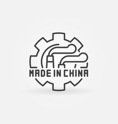 Factory pipes in gear icon vector