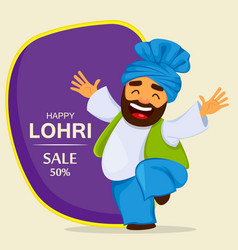 Funny dancing sikh man cartoon character vector