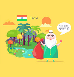 Indian santa claus greets with happy new year vector