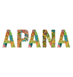 Word apana entangle object for decoration vector