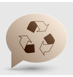 Recycle logo concept Brown gradient icon on vector image