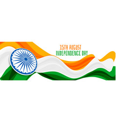 15th of august independence day of india with vector