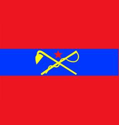 Flag of inner mongolia autonomous region in china vector