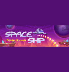 Mobile arcade with space ship interstellar shuttle vector