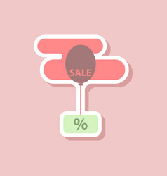 fashion patch sale sticker balloon in the sky vector image