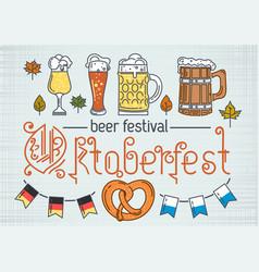 oktoberfest design beer festival vector image
